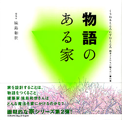 Google 画像検索結果: http://www.indexcomm.co.jp/cmsdesigner/viewimg.php%3Fentryname%3Dbook_db_at%26entryid%3D00254%26fileid%3D00000001%26/01.jpg