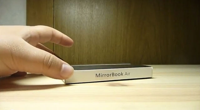 Gizmine - MirrorBook Air