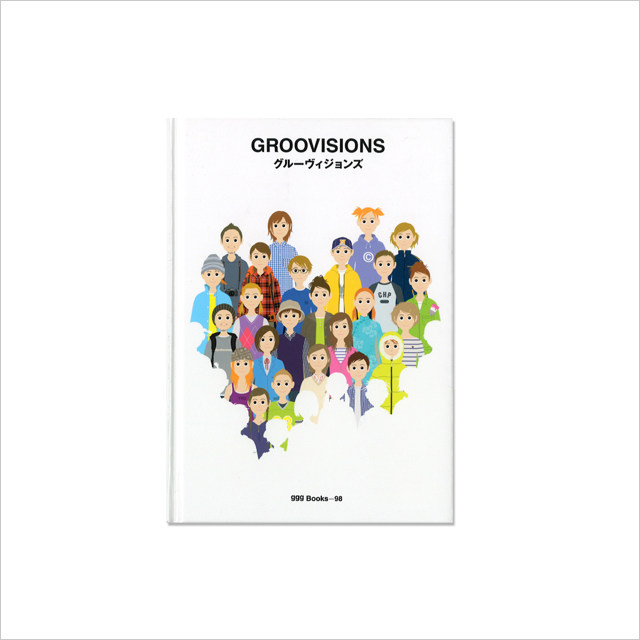 groovisions|shop|gggBooks