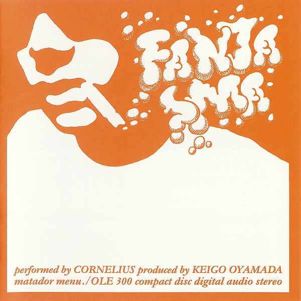 Amazon.co.jp: Fantasma: Cornelius: 音楽