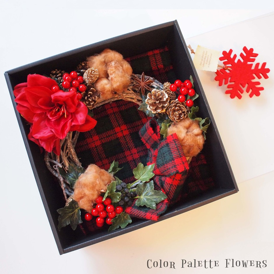Berry Merry Christmas | Color Palette Flowers