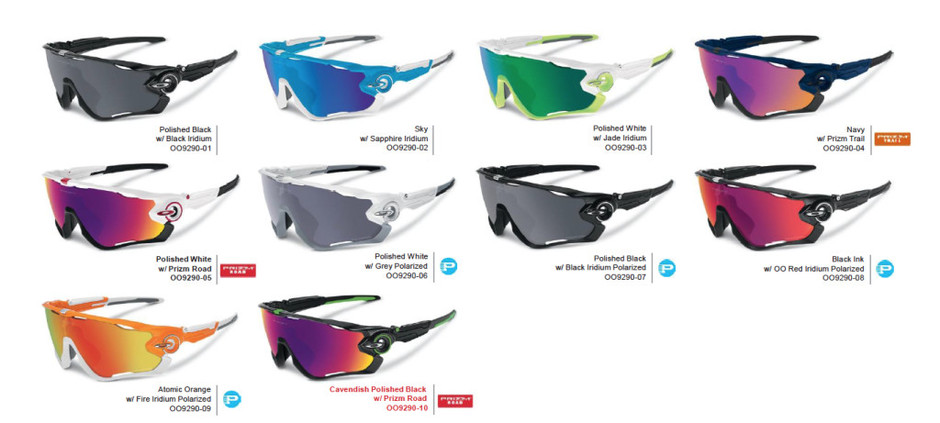 Spring 2015 Oakley Sunglasses