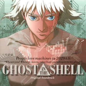 Amazon.co.jp: 攻殻機動隊 GHOST IN THE SHELL: 音楽