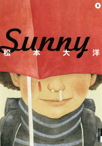 Amazon.co.jp: Sunny 5 (IKKI COMIX): 松本 大洋: 本