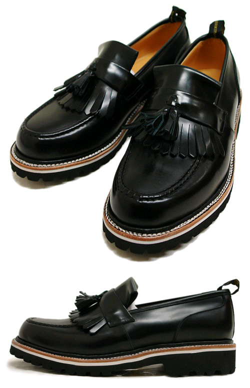 El Bosquejo: New shoes: Undercover + Number (N)ine + Chausser