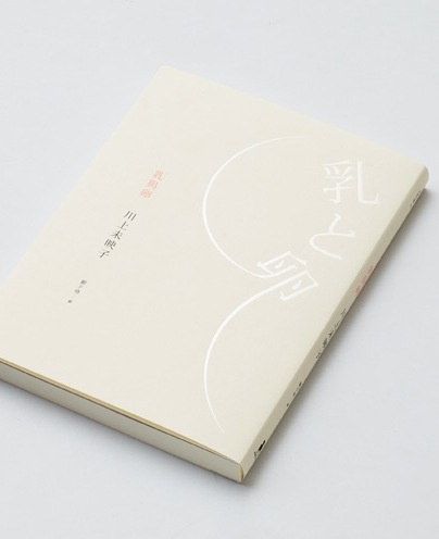 book cover | Book cover | Pinterest