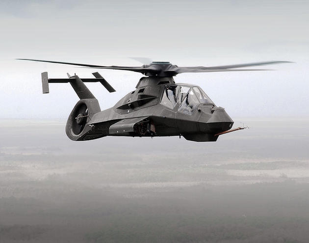 America's First Stealth Helicopter | I Like To Waste My Time