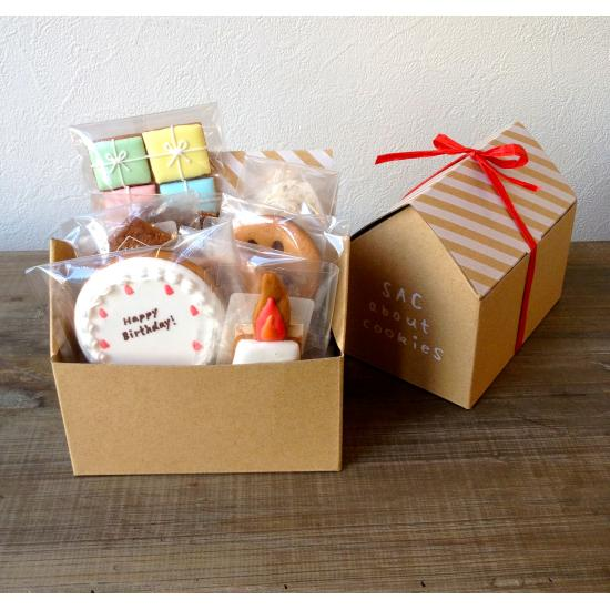 Happy Birthday セット - SAC about cookies