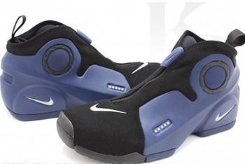 Nike Air Flightposite II LE Black/Navy | Kicks Store Ltd