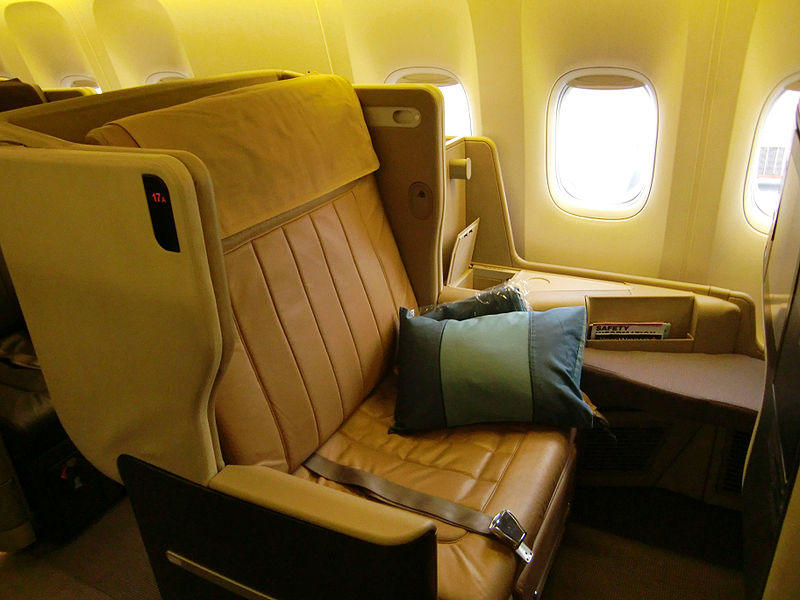 ファイル:Businesclass-seat 01.jpg - Wikipedia