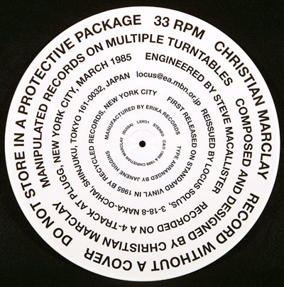 christian marclay record without a cover sumally サマリー