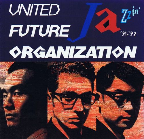 Amazon.co.jp: ジャジング: UNITED FUTURE ORGANIZATION: 音楽