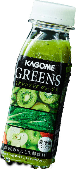 カゴメ | GREENS | PRODUCTS