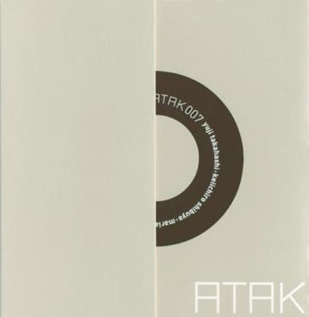 ATAK007【Sumally Special Price】