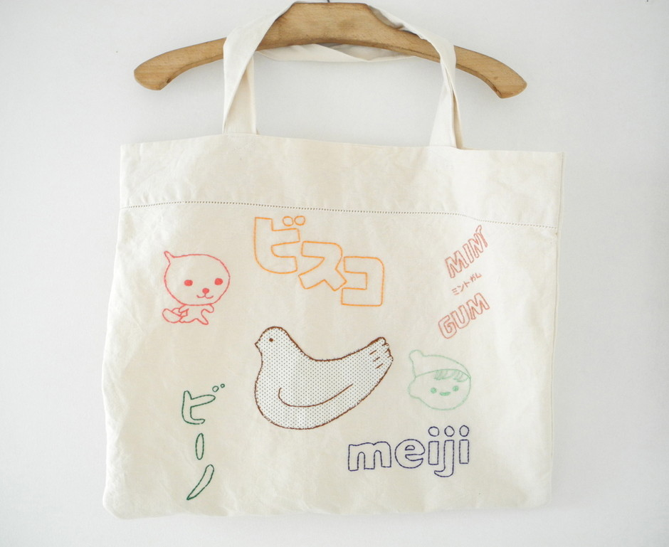 booksandthings — handmade bag ロゴ