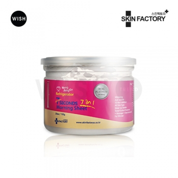 SKIN FACTORY | 7 Seconds Morning & Night Mask (3Types)
