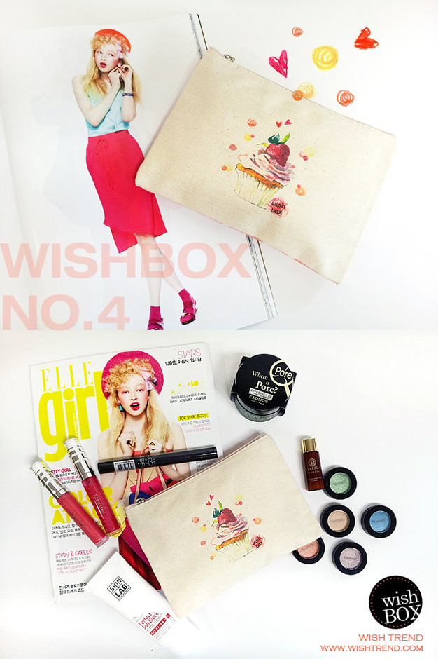 WISH BOX (No.4) - wishtrend