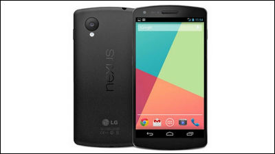 LG Nexus 5 press images leak with carrier branding | Unwired View