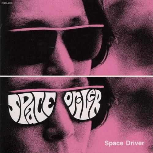 Amazon.co.jp: SPACE DRIVER: VENUS PETER: 音楽