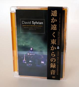 Video (incl. DVDs) - When Poets Dreamed Of Angels (version 1) | David Sylvian :: davidsylvian.net :: Expect Everything and Nothing less!