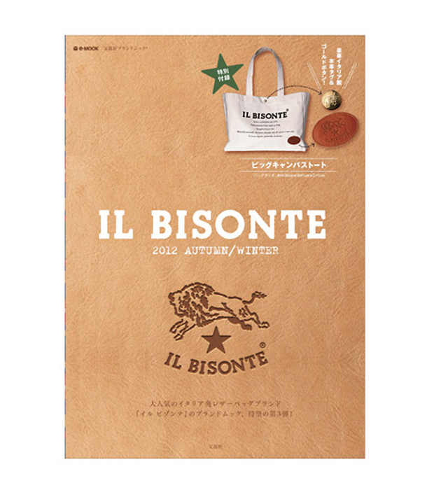 MOOK本|雑貨 | IL BISONTE (イルビゾンテ) - 公式通販サイト LOOK @ e-SHOP
