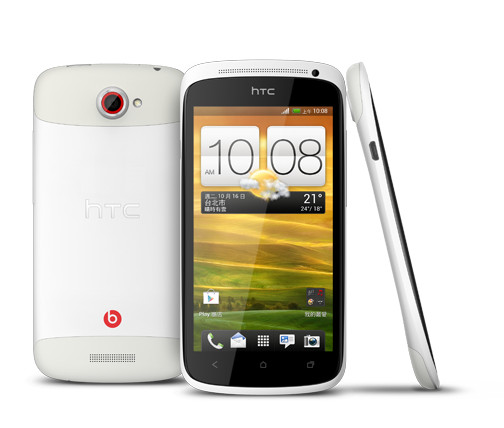 HTC One S Special Edition Overview - HTC Smartphones