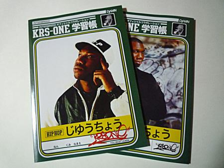 商品詳細 INTERBREED / BUILD YA SKILLZ NOTE SET (2冊セット) | A-1STORE