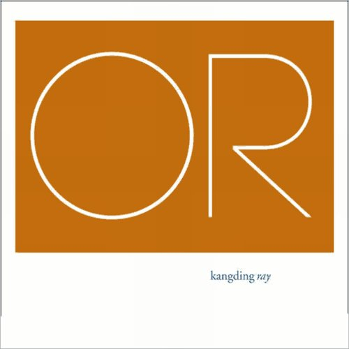 Amazon.co.jp: Or: Kangding Ray: 音楽