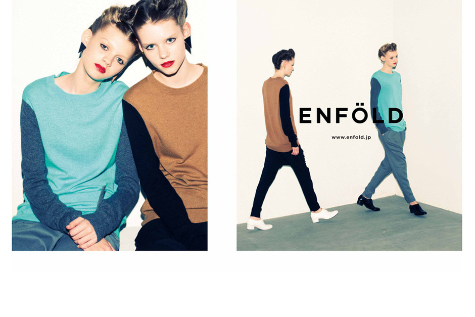 LOOK BOOK 05 | ENFOLD OFFICIAL