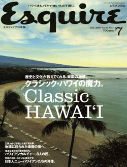 Hawaii Graphic and Web Design | CLD Blog - Kuni Yamamoto Featured in Esquire Japan