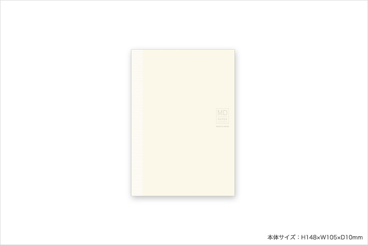 MD PAPER PRODUCTS|MDノート <文庫> 無罫