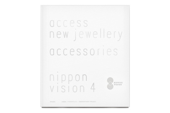 NIPPON VISION 4 accessories - access new jewellery - D&DEPARTMENT
