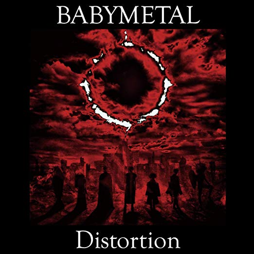 Amazon | 「Distortion」 JAPAN LIMITED EDITION (完全生産限定盤) [Analog] | BABYMETAL | J-POP | 音楽