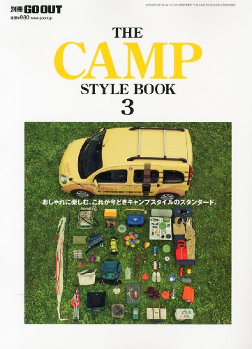 Amazon.co.jp: 別冊GO OUT THE CAMP STYLE BOOK (ゴーアウト ザキャンプスタイルブック) 2012年 08月号 [雑誌]: 本