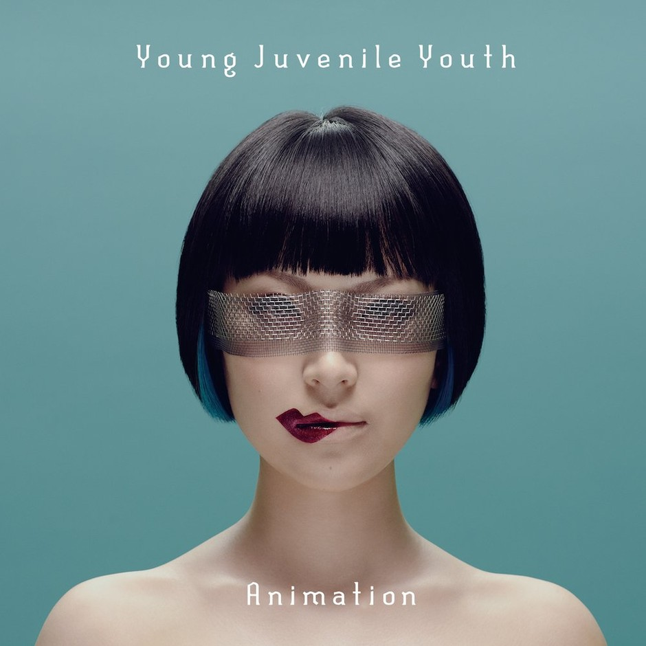 Young Juvenile Youth