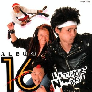 LAUGHIN' NOSE - My Favorite Rock and more !! - Yahoo!ブログ