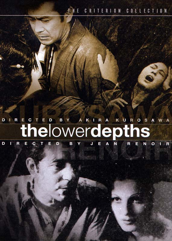 600full-the-lower-depths----criterion-collection-cover.jpg (570×800)