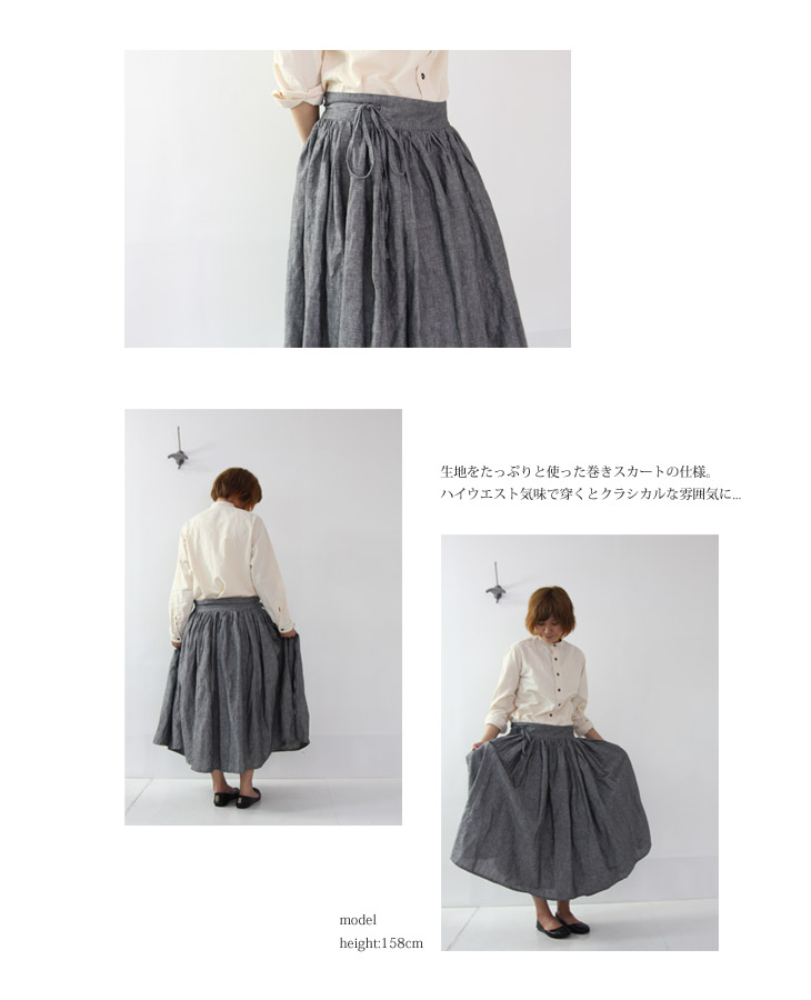 GARMENT REPRODUCTION OF WORKERS / ガーメントリプロダクションオブワーカーズ HUNGARY FARMERS SKIRT | cotyle