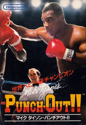 Mike_Tyson_Punch-Out_FC_A.jpg (279×405)