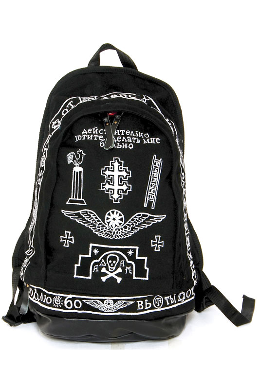 Church Embroidery Back Pack