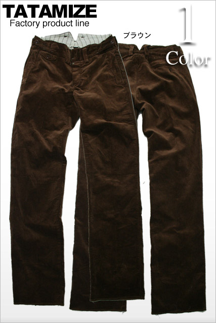 【TATAMIZE/タタミゼ】 WORK TROUSERS Factory product line *On The Earth / オンザアース*