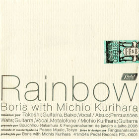 Albums by Boris with Michio Kurihara - Rate Your Music