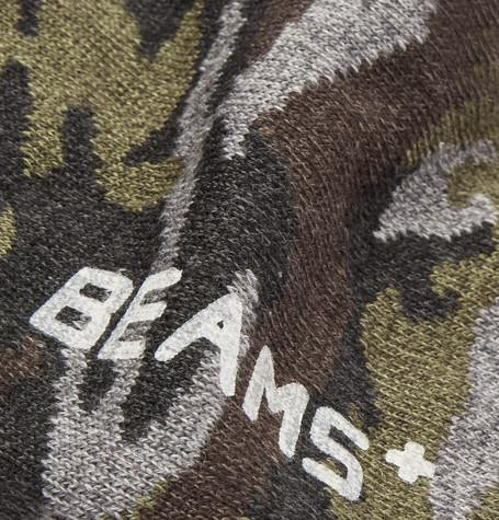 Beams Plus - Camouflage Knitted Socks