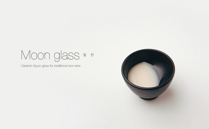 tale Co., Ltd. » Moon glass