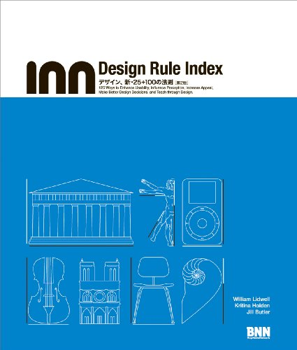 Amazon.co.jp: Design Rule Index[第2版]― デザイン、新・25+100の法則: William Lidwell, Kritina Holden, Jill Butler: 本