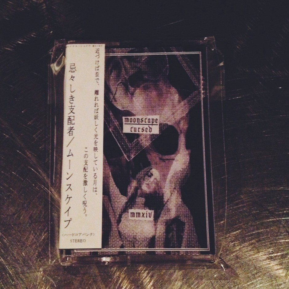 MOONSCAPE -cursed cassette ep | w&i Mail Order Service