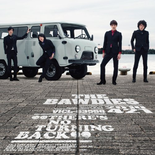 Amazon.co.jp: THERE'S NO TURNING BACK: THE BAWDIES: 音楽