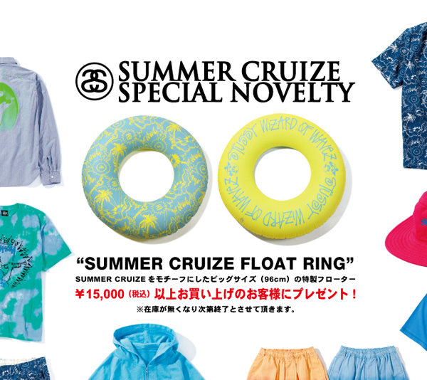 SUMMER-CRUIZE-float.jpg (600×534)
