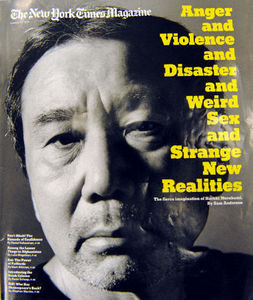 Japanese writer Murakami on N.Y. Times Magazine | Photos | Kyodo News