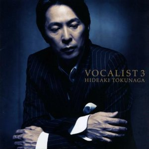 Amazon.co.jp: VOCALIST3: 徳永英明: 音楽